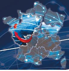 Une journée en distanciel au service des acteurs économiques des Pays de la Loire pour développer un numérique de confiance